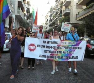 Μια από τις σημαντικές στιγμές του ΛΟΑΤΚΙ κινήματος το 2014: η πορεία από την Πλ. Βαρνάβα στο Παγκράτι ενάντια στο φασισμό και τις ομοφοβικές και τρανσφοβικές επιθέσεις